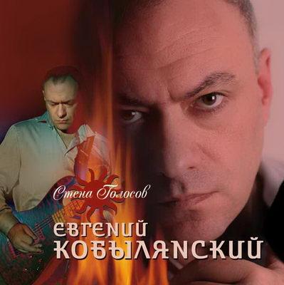 «Настя Бакеева Видео Смотреть» — 1994